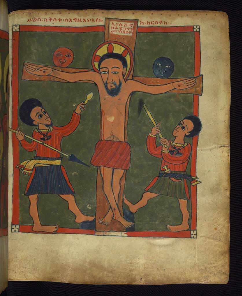Walters Ms. Ethiopian Gospels