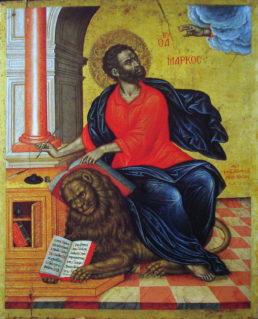 Honoring St. Mark the Evangelist