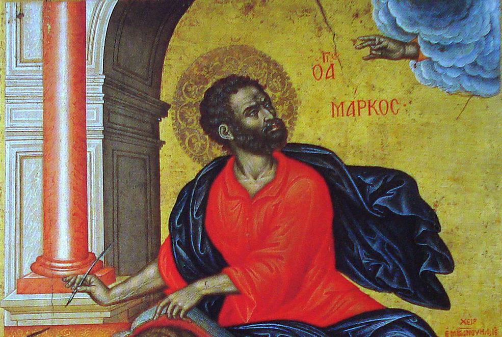 Honoring St. Mark the Evangelist