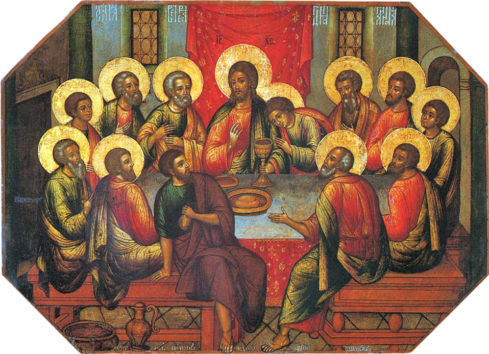 Judas was integral to the Last Supper. But what was his fate?